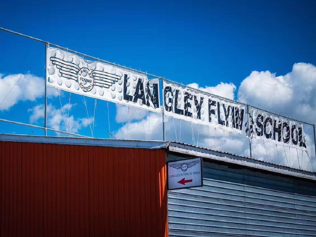 Langley Flying School Obtains AL250 Sim