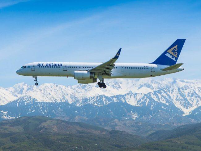 Air Astana CAE Cover