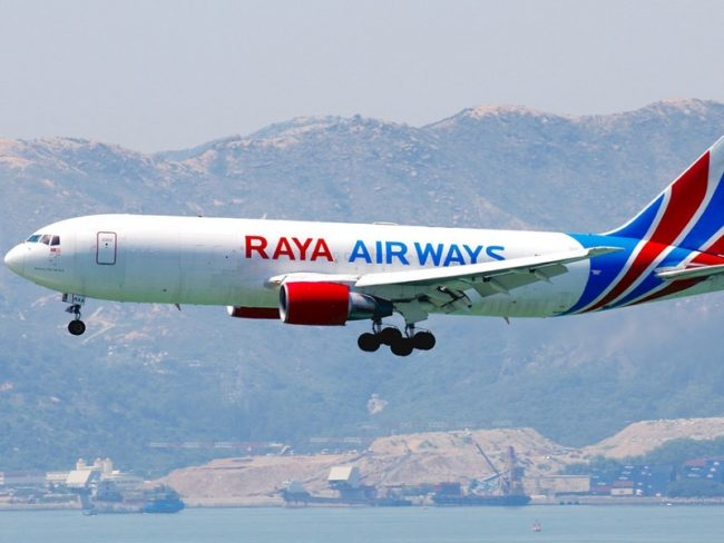 CPaT to Provide Distance Learning Solutions with Raya Airways